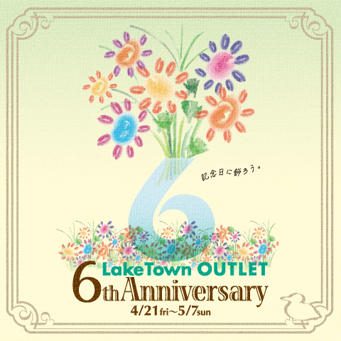6th Anniversary SALE